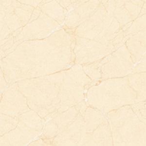 Gạch lát nền Đồng Tâm 60×60 6060HAIVAN003-FP