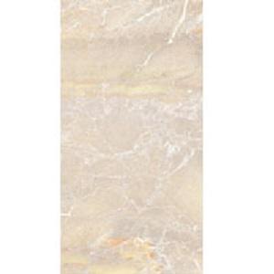Gạch ốp tường Đồng Tâm 10×20 1020ROCK001