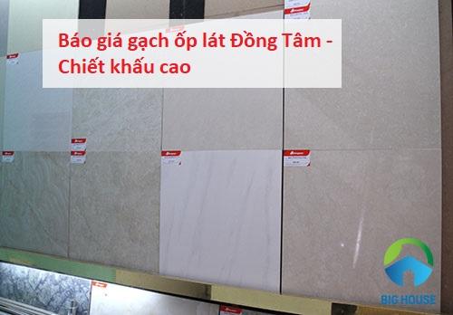 Bảng giá gạch lát nền Đồng Tâm 60×60, 50×50… mẫu đẹp, chiết khấu cao