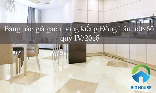 Bảng báo giá gạch bóng kiếng Đồng Tâm 60×60 quý 4 năm 2018